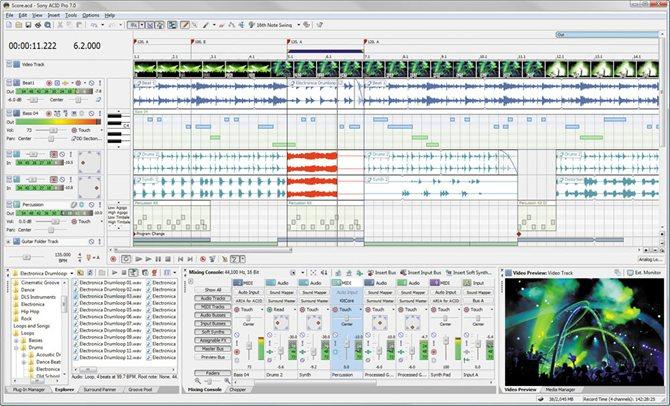 ACID Pro 7 画像2