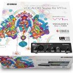 VOCALOID Starter Kit VY1V4でボーカロイド生活をスタート