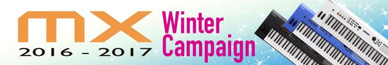 YAMAHA MXシリーズ2017 冬のキャンペーン