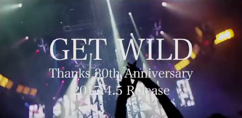 TM NETWORK「GET WILD 30周年記念アルバム」