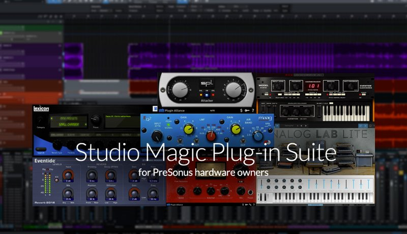 PreSonus「Studio Magic プラグイン・スイート」