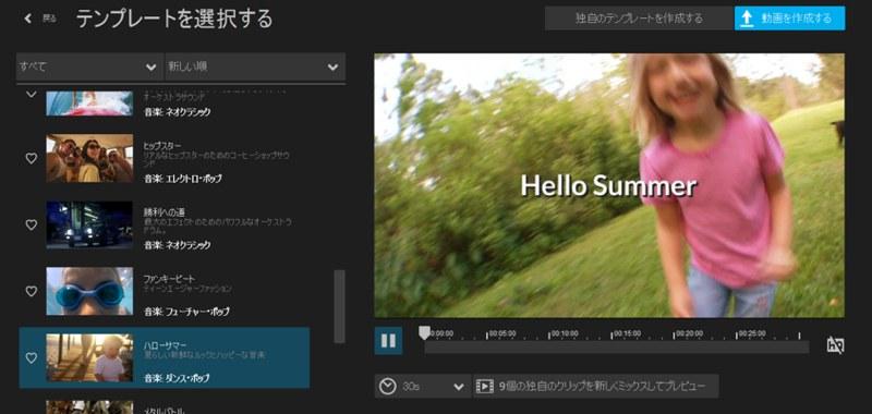 Fastcut 2 画像2