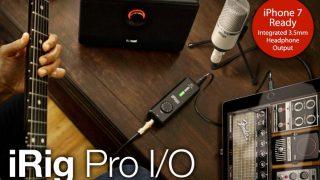 iRig Pro I/O - IKのモバイル・オーディオ/MIDIインターフェイス