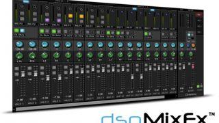 dspMixFx - STEINBERGのDSPオーディオ・インターフェイスに搭載