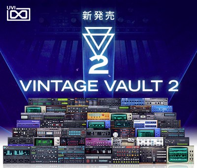 UVI Vintage Vault 2 画像2