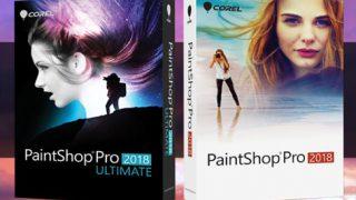 PaintShop Pro 2018 Ultimate - Corelの写真編集パッケージ