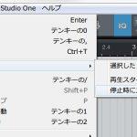 カーソル位置と画面の拡大・縮小(時間ズーム) - 第2回 Studio One ガイド