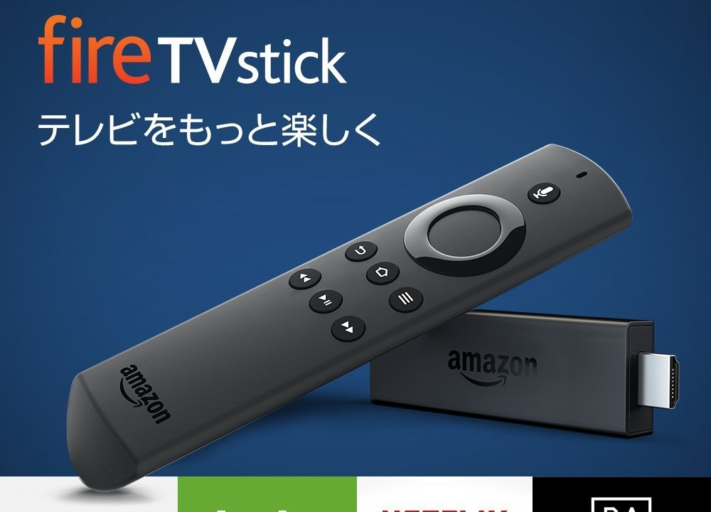 Fire TV Stick 画像2