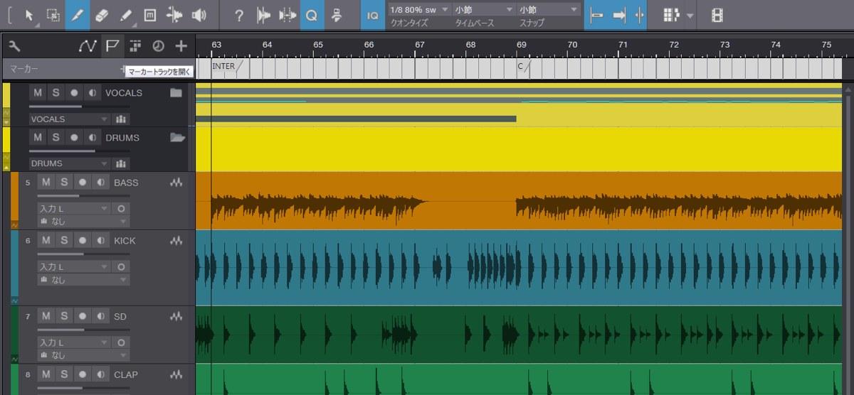 Studio One 3 マーカー機能 画像1