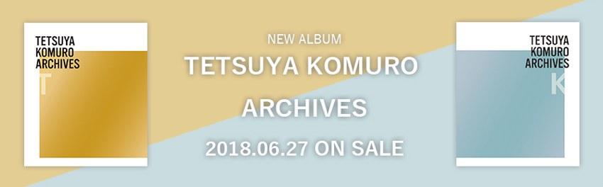 小室哲哉「TETSUYA KOMURO ARCHIVES」ワイド画像
