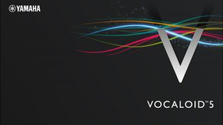 VOCALOID 5はボーカル音源として大きく進化した