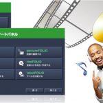 B's Recorder GOLD 14が登場 - 定番ライティング&マルチメディア総合ソフト
