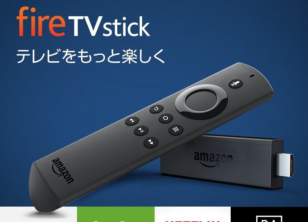Fire TV Stick 画像2