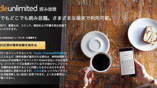 DTM・DAW読み放題本 5選 ミックス&マスタリング編 - Kindle Unlimited
