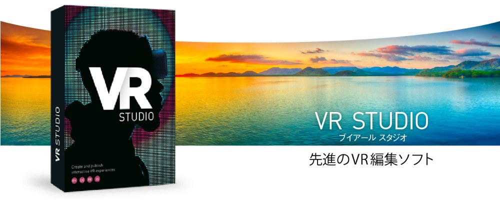 VR Studio 画像1