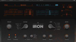 Virtual Guitarist IRON - UJAMのロック向けエレキギター音源