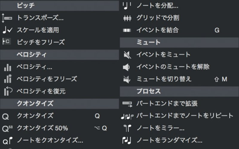 Studio One 4.5 MIDI