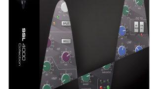 SSL 4000 Collection - 大ヒットしたWAVESの定番プラグイン・バンドル